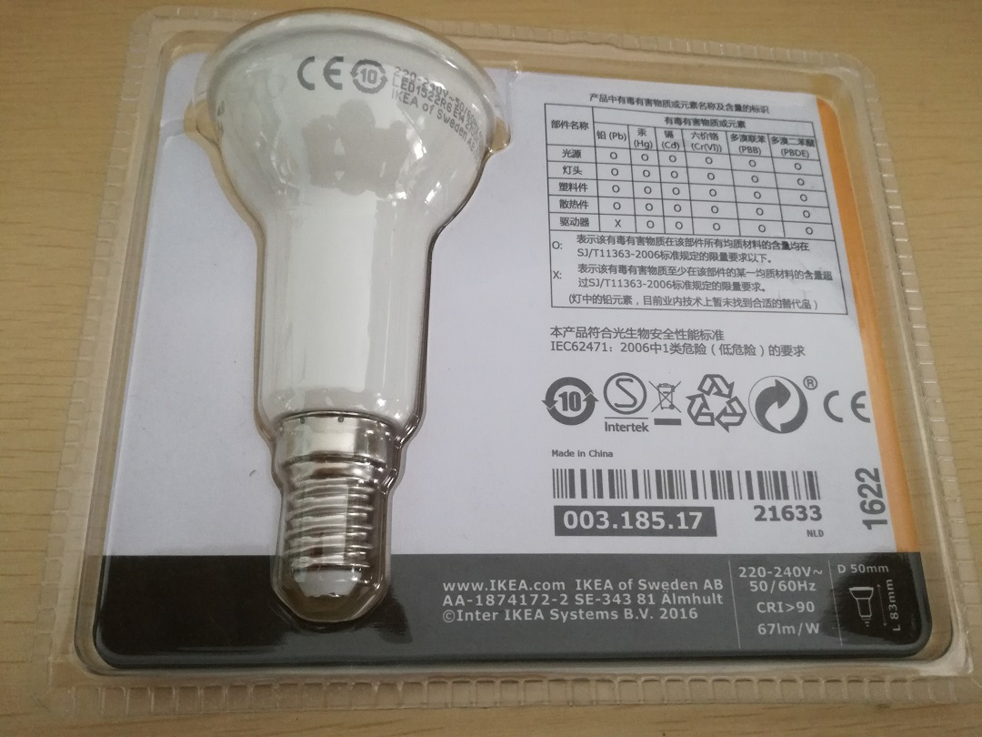 LED-package-2